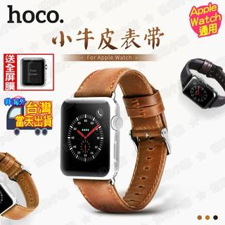 ~折60 今寄明到送全屏貼~Apple Watch Hoco 正品公爵系列小牛皮真皮錶帶瘋馬紋錶帶蘋果錶