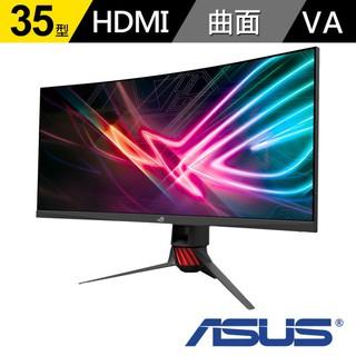 ASUS ROG Strix XG35VQ 曲面電競顯示器 - UWQHD/100Hz/立體揚聲器