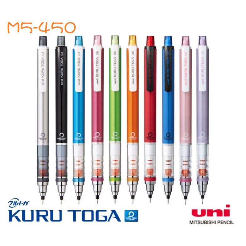 日本亂買→預購 UNI M5-450 KURU TOGA 360度旋轉自動鉛筆 0.5mm M5450 4/19出貨
