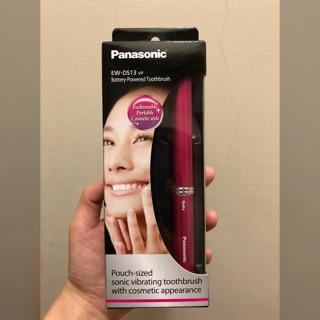 全新-Panasonic國際牌 電動牙刷 (EW-DS13)