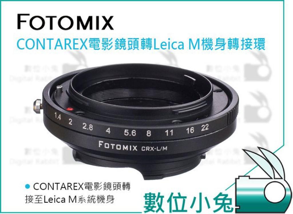 數位小兔【Fotomix CONTARE 鏡頭 轉 Leica M 機身 轉接環】CRX-LM 可搭 LM-EA7 天工