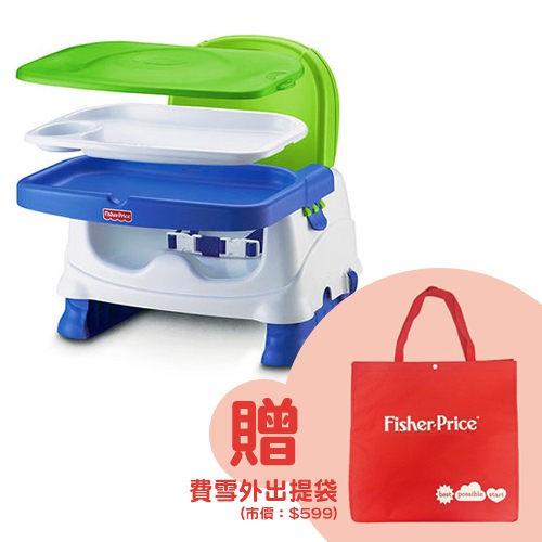 贈費雪外出提袋x1-Fisher-Price費雪寶寶小餐椅(公司貨)