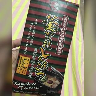 日本 一蘭 釜醬豚骨拉麵