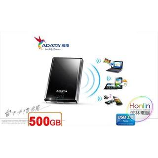 ADATA威剛 AE800 500GB(黑) USB3.0 2.5吋 無線Wi-Fi行動硬碟 無線傳輸儲存