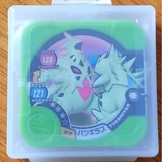 神奇寶貝 寶可夢tretta小卡盒 卡匣收納盒 收藏盒 收納組