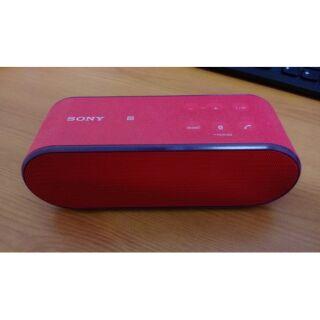 Sony SRS-X2藍牙/NFC喇叭
