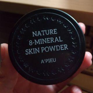 Apieu 超自然礦物蜜粉 自然粉/紫羅蘭8.5g《已消毒》