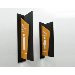 壁掛側裝雙面洗手間標示牌 設計款 大方簡約顯眼 立體wc標示牌公共場所辦公室雙面廁所標示牌 toilet標示牌 男女廁所