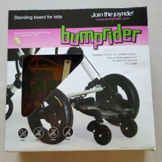 Bumprider 推車踏滑板