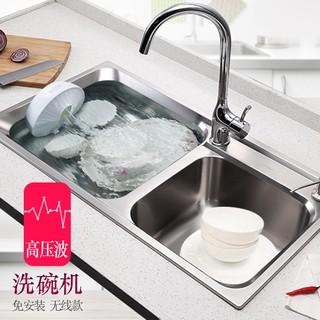 超聲波洗碗機家用小型免安裝水槽式洗碗機家用嵌入式碗機廠家批發