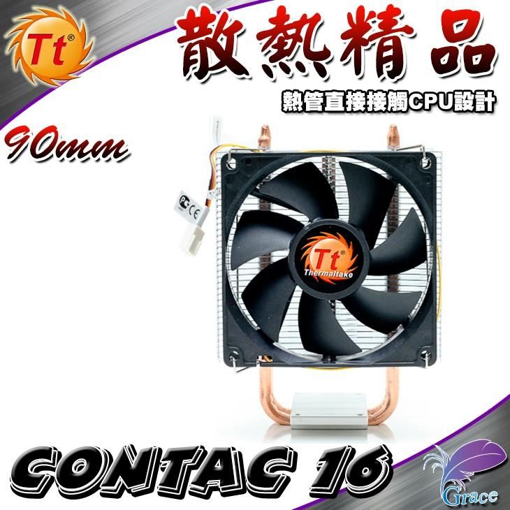 曜越 Thermaltake Contac 16 CPU散熱器 氣冷散熱