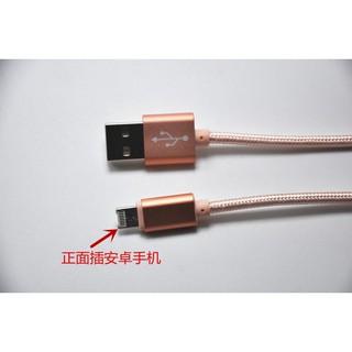 新款二代一頭兩用數據線 micro/iphone6通用數據線 充電數據同步