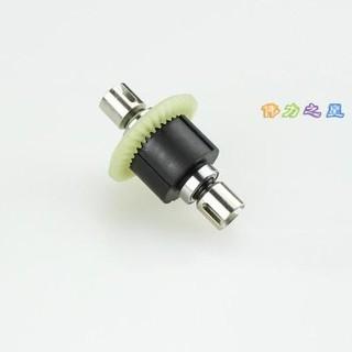 a959 a969 a979通用偉力 A959-B A969-B A979-B K929-B遥控车配件