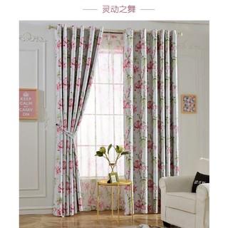 現代簡約成品窗簾布客廳臥室遮光布田園飄窗窗簾定制