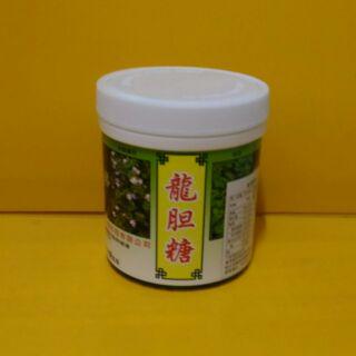龍胆糖(蜂蜜薄荷糖)