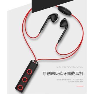 【現貨】【熱賣】2018爆款BT313藍牙耳機運動耳機智能磁吸4.1身歷聲新款無線藍牙耳機 iphone/android