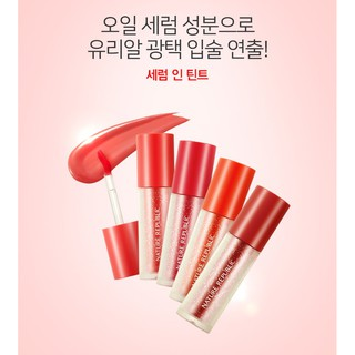 nature republic 血清色調唇彩