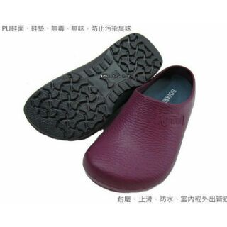 蝦幣折抵蝦皮優選 ROFAMNI 女款 荷蘭工作鞋, 休閒鞋, 廚師專用鞋96618~(紫)