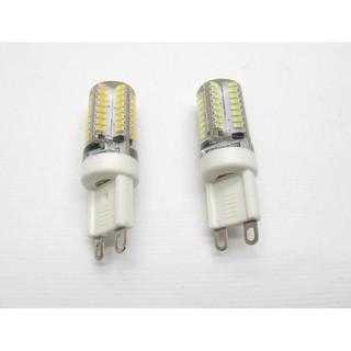 LED G9 5W 豆泡 豆燈 白光/黃光(保固二年) 電壓 110V專用