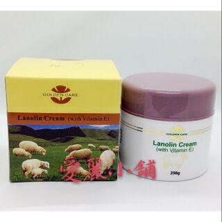澳洲Golden Care維他命E羊毛脂乳霜、綿羊霜/護手霜~250g ※愛麗小舖
