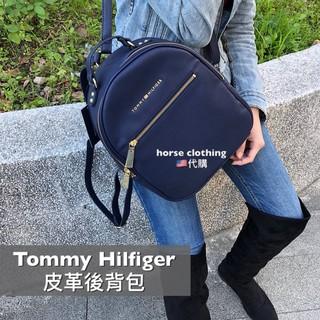 現貨 Tommy後背包