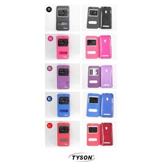 OPPO R9+ R9PLUS R9 PLUS 雙視窗隱形磁扣皮套 免掀蓋 手機套可立支架 手動接電話