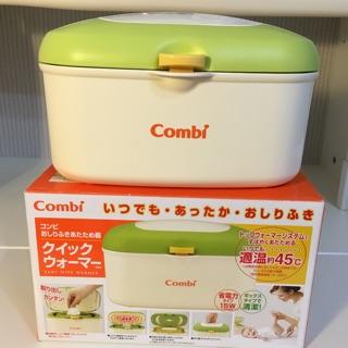 二手 Combi濕紙巾加熱器(送濕紙巾一包)
