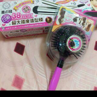 電捲棒/造型棒+3D捲髮梳
