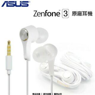 ASUS Zenfone 3 原廠耳機