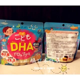 小鵝日本代購❤【現貨】日本帶回 代購 保健 小朋友 日本UNIMAT RIKEN DHA兒童水果軟糖 兒童魚肝油軟糖