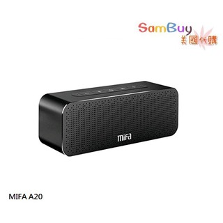 預購 美國 MIFA A20 藍芽 立體聲 HiFi  30W 內麥 Micro SD 喇叭 音箱 音響 非 beats