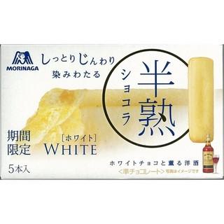 【東洋果子店】森永 MORINAGA 半熟白巧克力(35g).日本原裝進口.4902888226601