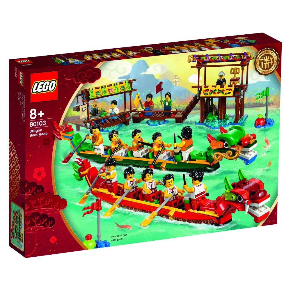 LEGO 樂高 Chinese Dragon Boat Race 2019 Asia Exclusive 80103