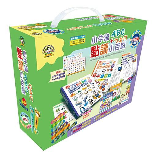 【小牛津】全腦開發點讀寶盒29件組 點讀小百科7件組(含點讀筆) 商城搶折扣碼最優惠