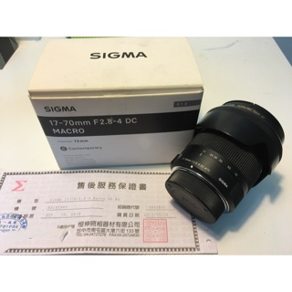Sigma 17-70mm F2.8-4 DC Macro OS HSM for Nikon(含UV保護鏡)過保