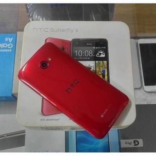 *典藏奇機*極新機-限量鋼鐵紅-HTC Butterfly s 901 901e 蝴蝶S
