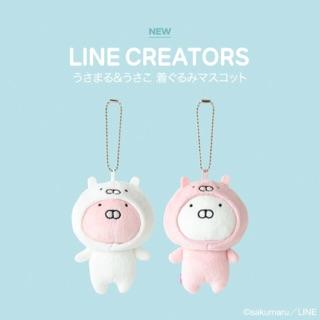 11月新出 linefriends 兔丸 兔丸變裝 吊飾 娃娃
