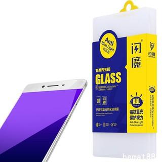 10-19 OPPOR7防抗藍光鋼化膜oppor7高清鋼化膜防指紋手機貼膜防劃手機保護貼