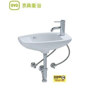 《金來買生活館》京典衛浴 L3502SR / F8048 小面盆 歐洲藝術小盆+龍頭 臉盆