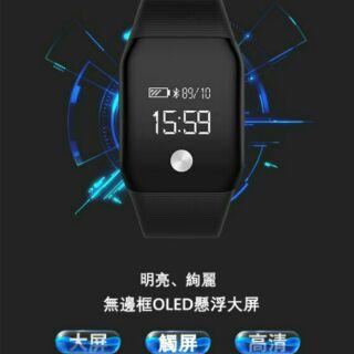 ehp 大屏智能手環手錶