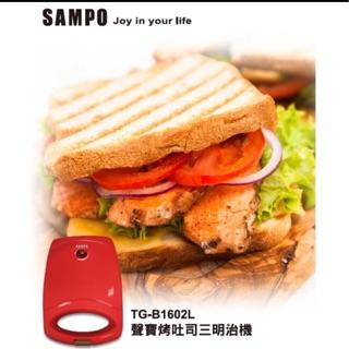 聲寶SAMPO烤吐司 烤帕尼尼 烤三明治機 紅色