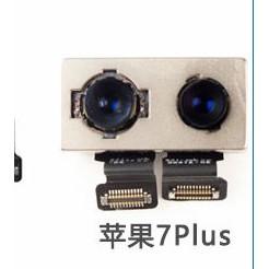 """☆小伶通訊☆ 客訂 iPhone 7P I7p 5.5"""" 後鏡頭 主鏡頭 無影像 DIY維修零件 歡迎自取"""