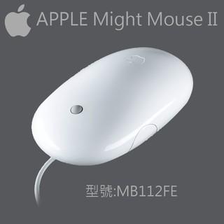 【全新品開發票有保障】APPLE 蘋果 Might Mouse II 滑鼠 MB112FE