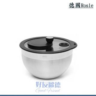 (Fg01)Rosle 蔬菜脫水籃 脫水器. 玻璃蓋直徑25 公分%2315695