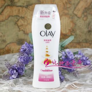 化妝品老哥 OLAY玉蘭油沐浴露 深潤滋養沐浴乳(含蜂蜜)200ml