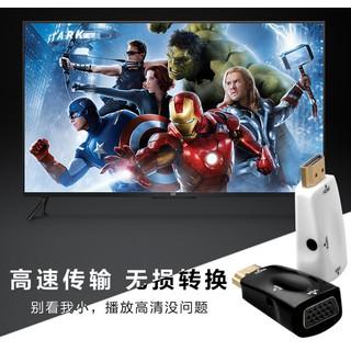 迷你HDMI公轉VGA母 1080p高清轉接頭HDMI轉VGA頭 小米小七安博千尋盒子轉接頭