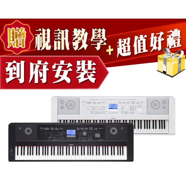 【小麥老師樂器館】山葉 Yamaha DGX 660 電鋼琴 ►贈超值好禮► 數位鋼琴 電子琴 DGX660 P115