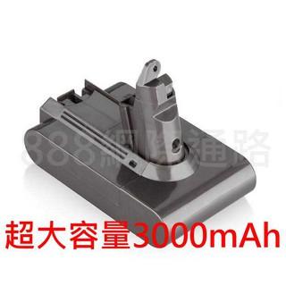 DYSON DC61 DC62 V6 DC58 DC59 DC74 SV03 SV07 SV09 3000mAh 電池