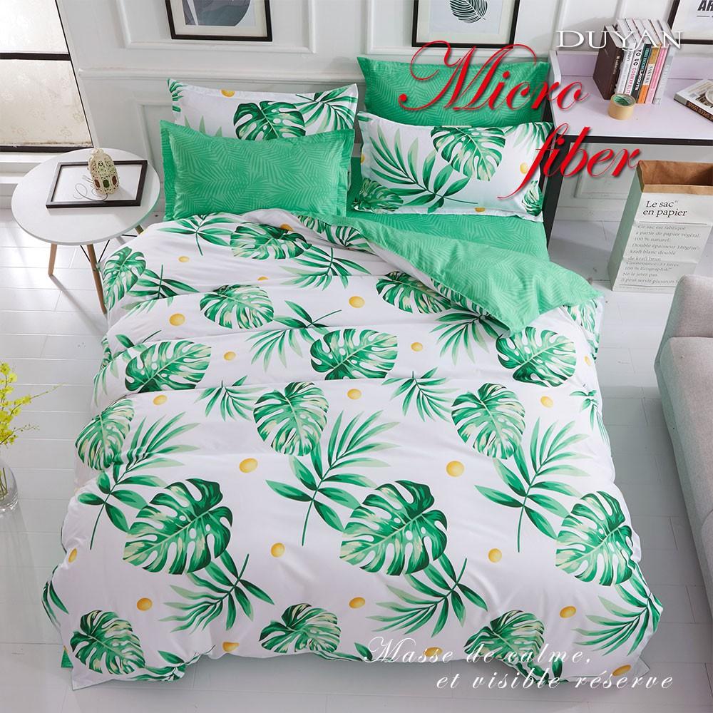 【文青簡約設計】天絲絨 床包被套/鋪棉兩用被組-文青豆豆植物 台灣製 單人 雙人 雙人加大