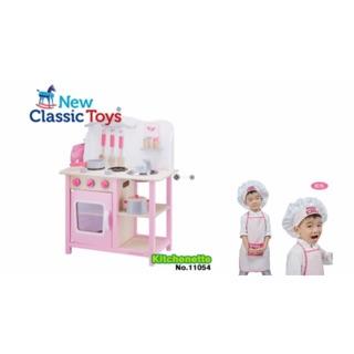 New Classic Toys 木製廚房玩具+特級廚師服